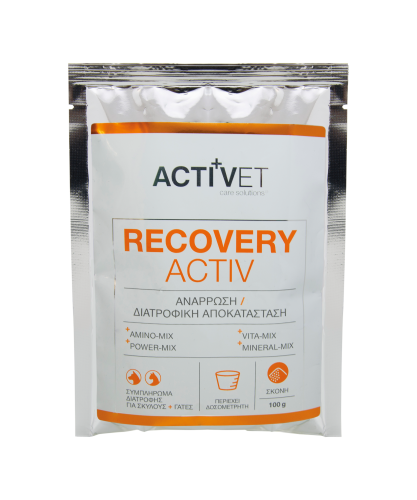 Activet® Recoveryactiv